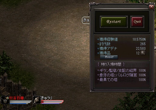 LinC0994.jpg
