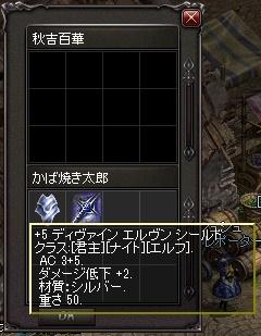 LinC1030.jpg