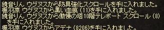 LinC1061.jpg