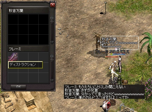 LinC1106.jpg
