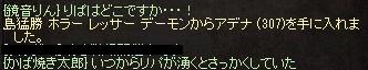 LinC1125.jpg
