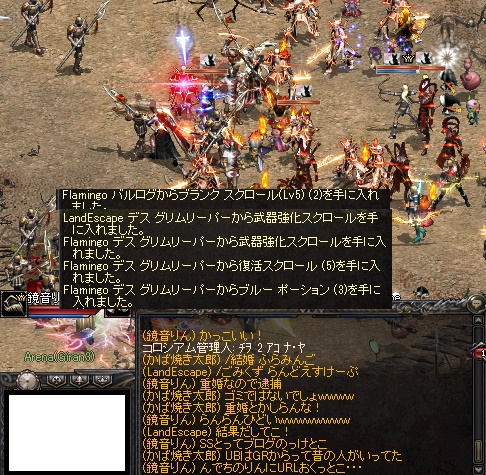 LinC1137.jpg