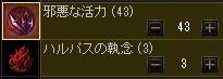 LinC1151.jpg