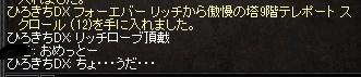 LinC1160.jpg