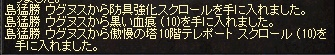 LinC1180.jpg