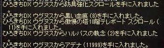 LinC1242.jpg