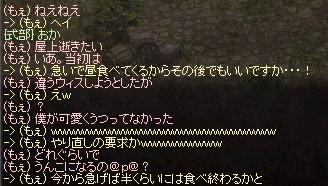 LinC1305.jpg