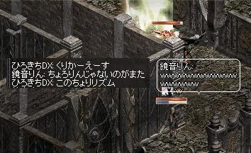 LinC1401.jpg
