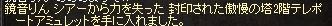 LinC1405.jpg