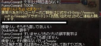 LinC1413.jpg