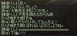 LinC1460.jpg