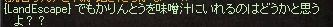 LinC1468.jpg