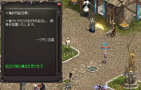 LinC1500.jpg
