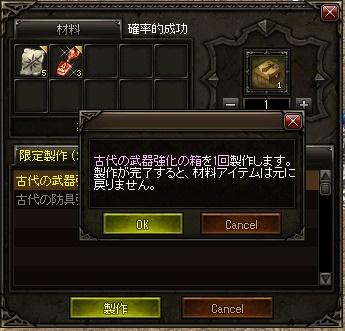 LinC1501.jpg