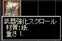 LinC1504.jpg
