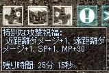 LinC1505.jpg