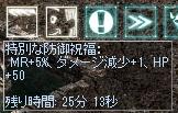 LinC1506.jpg