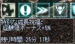 LinC1507.jpg