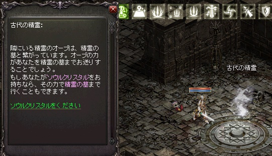 LinC1510.jpg