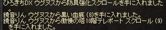 LinC1532.jpg