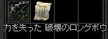 LinC1556.jpg