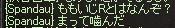 LinC1567.jpg