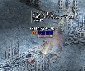 LinC1568.jpg