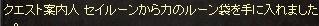 LinC1604.jpg