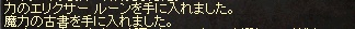 LinC1607.jpg