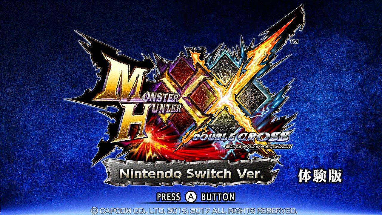 MHXX_switch体験版