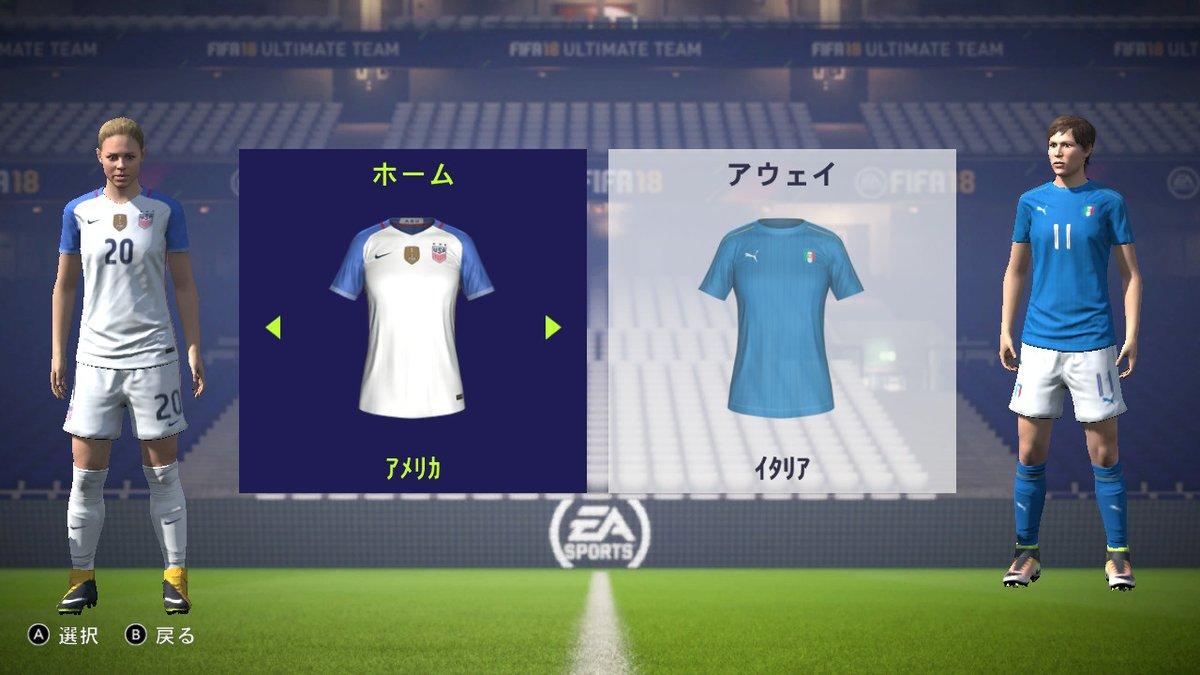 fifa18 switch
