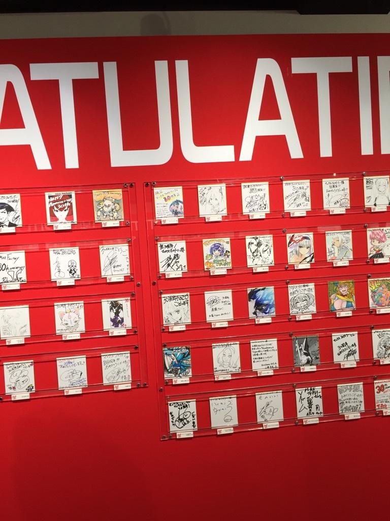 マックスファクトリー設立30周年 オメデトMAX展示会