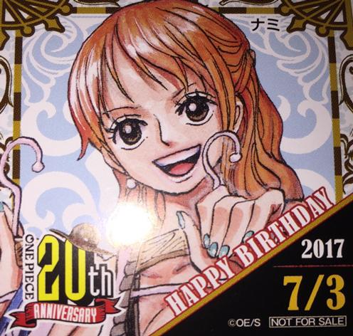 365日ステッカー7/3ナミ