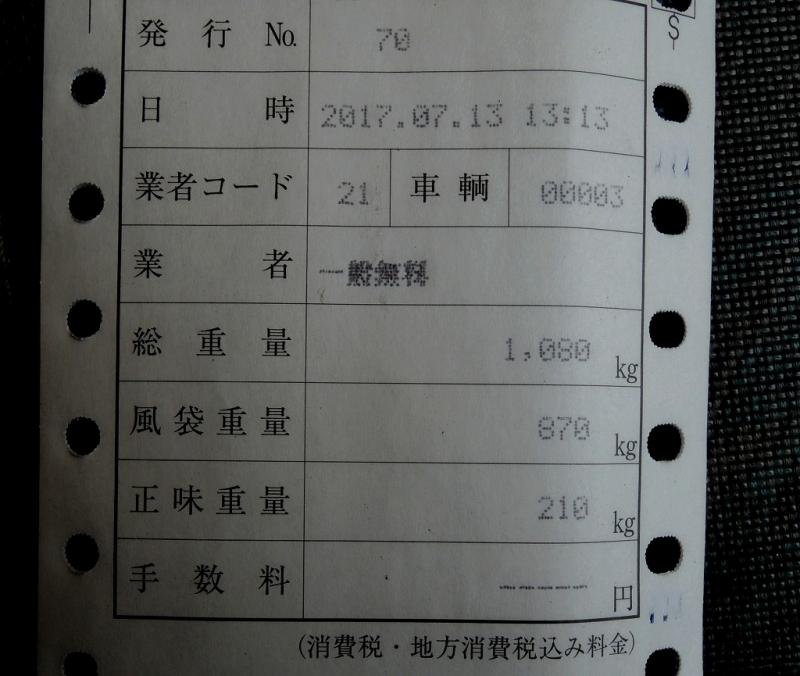 DSCN5138.jpg