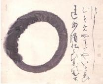 白隠禅師6