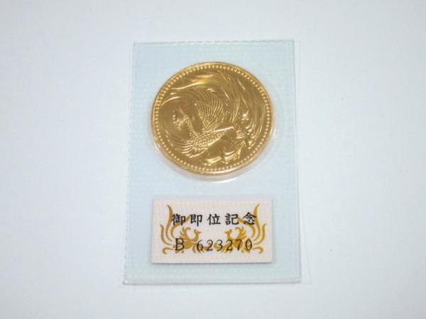 平成二年 天皇陛下 御即位記念 10万円金貨 硬貨