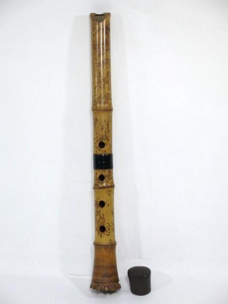 琴古流 横山蘭畝 二つ印 48cm 継管