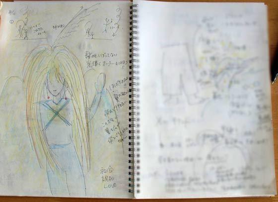 現在のハイヤーセルフの姿を描く