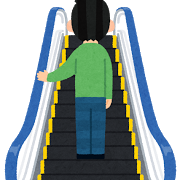 escalator_stand_center.png