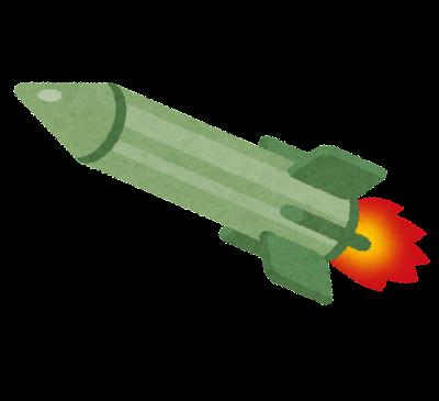 war_missile.png