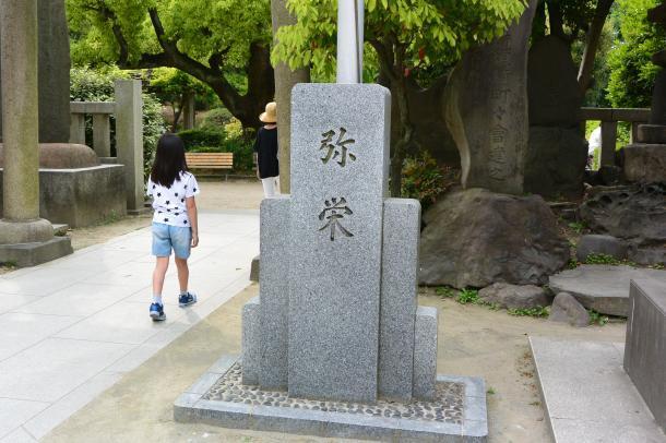 牛島神社②