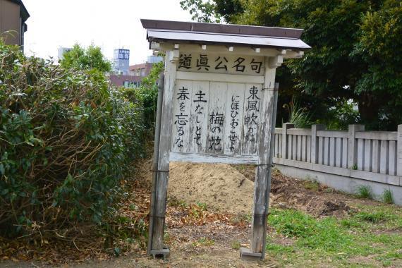 幸谷赤城神社②