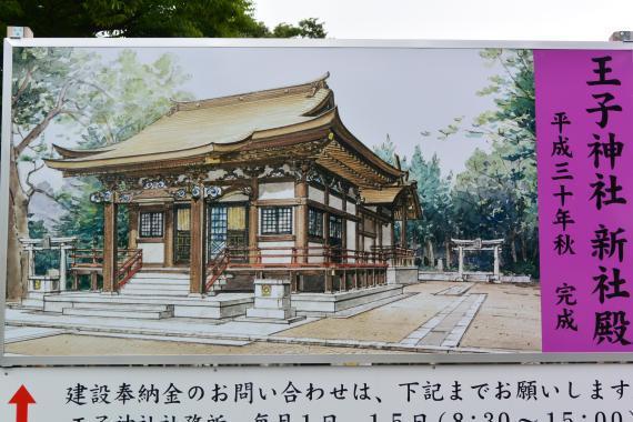 馬橋王子神社②