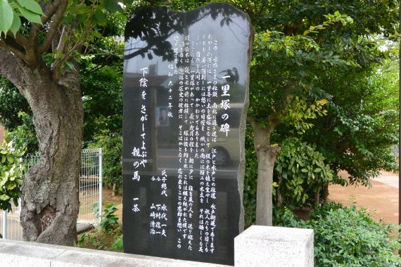 向小金香取神社⑦