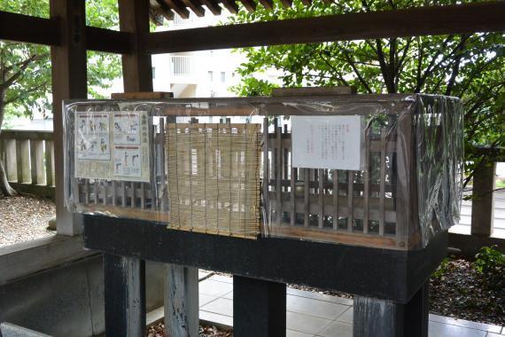 小金八坂神社②