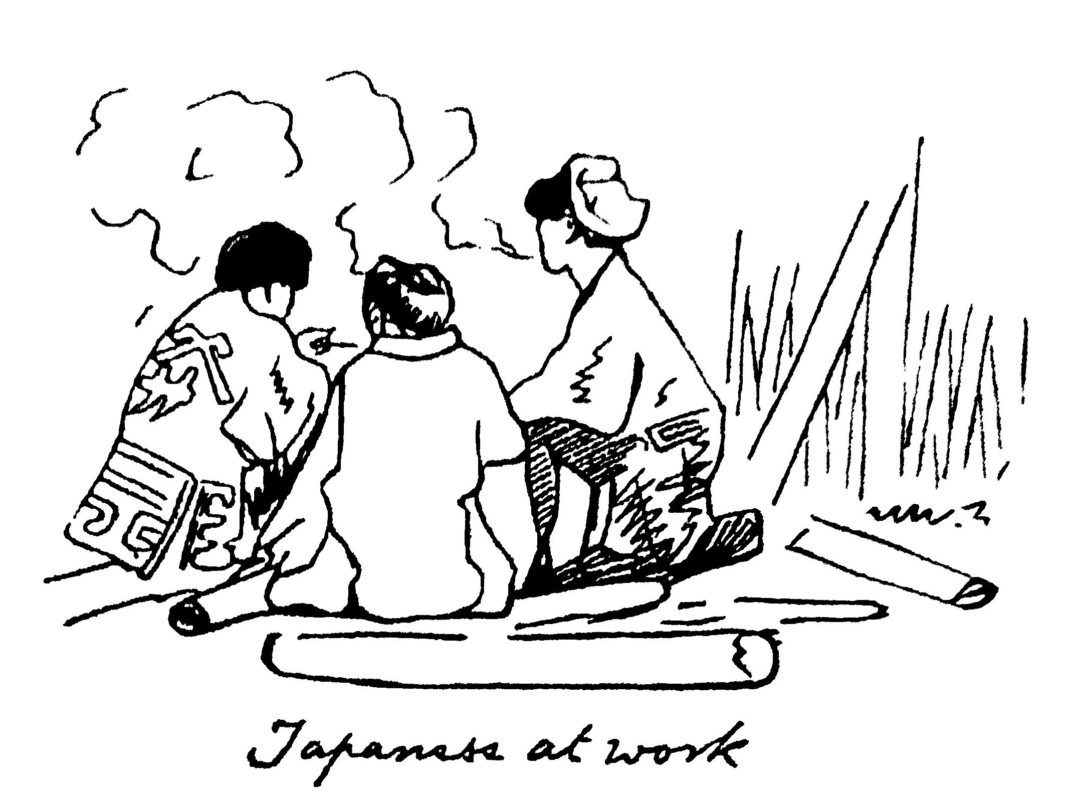 Japanese_at_work