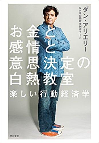 Okane_Kanjo_Ishikettei.jpg