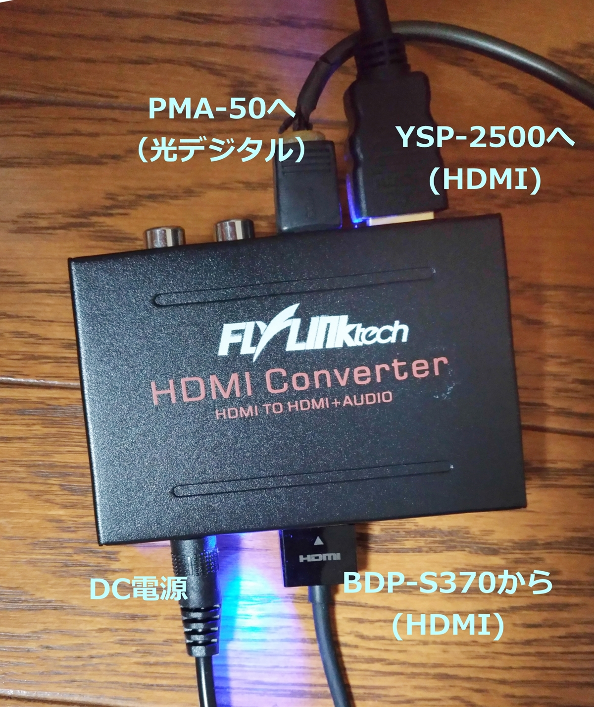 P_20170607_200005_vHDR-notes.jpg