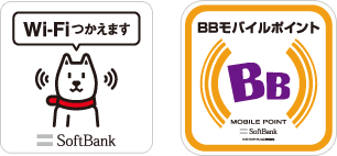 fig_softbank-wifi-spot.png