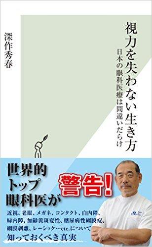 siryoku_wo_ushinawanai_ikikata.jpg